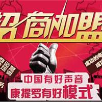 广东O2O电商第一品 牌康提罗瓷砖招商