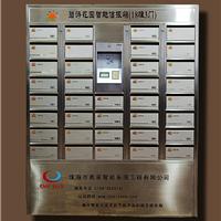 供应不锈钢智能电子信报箱小区密码信包箱