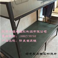 供应塑胶床板,胶床板,实心床板,床板