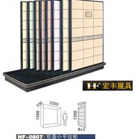 供应陶瓷瓷砖展示架,瓷砖展具,HF807