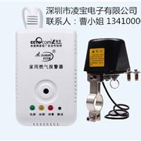供应家用燃气报警器价格低,消防认证产品