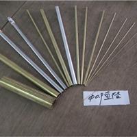 供应H62无铅黄铜管 壁厚1.5mm黄铜管