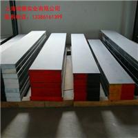 供应D3模具钢厂家直销