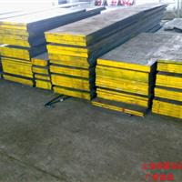 供应厂家直销SKS43模具钢价格