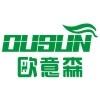 深圳市欧德森低碳木业科技有限公司