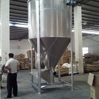 供应通华大型立式搅拌机,均华罐