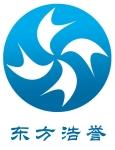 东方浩誉环保设备有限责任公司
