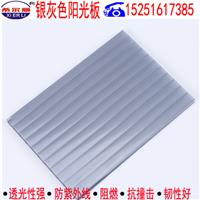 南京阳光板价格,南京防紫外线阳光板价格