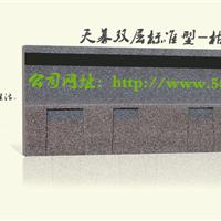 天幕蚌埠玻纤沥青瓦供应商,蚌埠沥青瓦价格