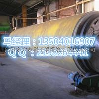 THGT褐煤烘干机滚筒干燥机东大东科干燥煅烧