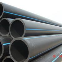 供应优质PE给水管   山东恒泰PE管材管件