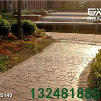 上海EM-9型压印地坪厂家