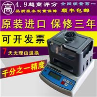 塑料制品密度测试仪,橡胶制品密度比重计
