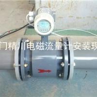 电磁流量计,很多污水处理厂都是用精川