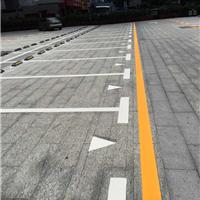 供应宝安划线 交通设施 停车场划线