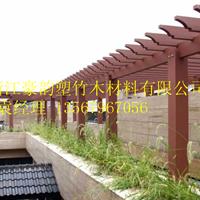 塑木花架、木塑花架、塑木廊架、木塑廊架、