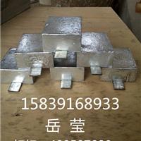 供应锌铝镉合金牺牲阳极