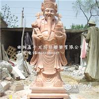 供应石雕财神价格,石雕财神厂家
