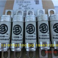 供应BUSSMANN快熔熔断器63FE 80FE 100FE