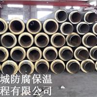 供应徐州DN1420聚氨酯保温管 聚乙烯保温管