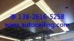 广东防火蜂窝板/条扣铝天花板