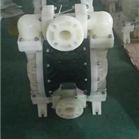 供应台湾泓川气动隔膜泵,塑料泵,GY50