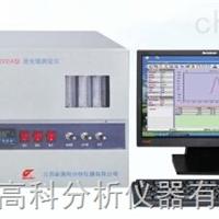 供应紫外荧光硫测定仪