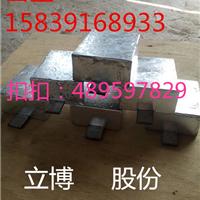 供应优质锌合金阳极