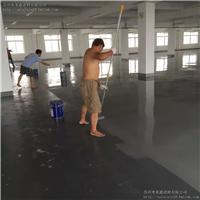 供应滨州副食品厂耐磨地坪褪色处理 耐污染