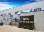 广东中山市铝掌柜装饰材料有限公司