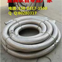 天然气胶管 不锈钢金属软管 夹布橡胶软管