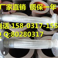 供应DN80耐油可曲挠金属软管 车站金属软管