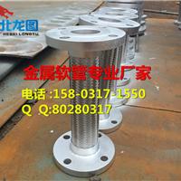 供应DN50加长型金属软管 耐磨不锈钢软管