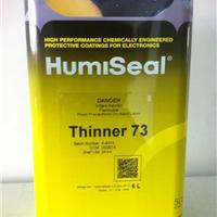 ��Ӧԭװ��ƷHUMISEAL Thinner 521,73,503