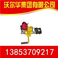 供应NDM-1.2内燃钢轨端面打磨机质量好
