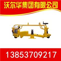 供应NGM-4.8内燃钢轨打磨机 内燃钢轨打磨机