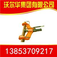 供应YZG-800A型液压弯轨器 液压弯道器