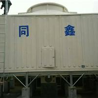 江西同鑫冷却设备有限公司