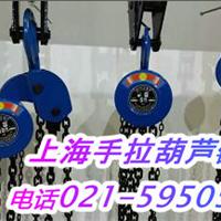 上海奋勉起重商贸有限公司