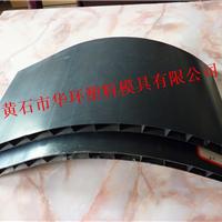 PVC异型材模具产品 水槽1