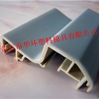 PVC异型材模具产品3