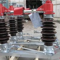 供应GW4-40.5/1250高压隔离开关
