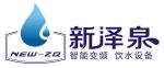 广东顺德新泽泉节能设备有限公司