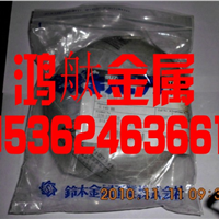 铃木镀镍弹簧钢丝 日本铃木镀镍高碳钢线