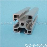 欧标4040A工业铝型材合肥旭佳
