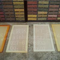 沙发背景墙砖厂 3D艺术背景墙 树脂砂岩墙砖