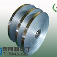 供应单面,双面铝箔麦拉,电缆专用麦拉铝箔