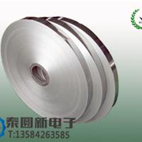 供应泰圆 优质铝箔麦拉, 电缆专用屏蔽铝箔
