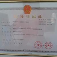 深圳市铭锋自动化设备有限公司