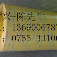 供应日东5011N胶带
